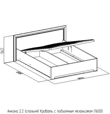 Кровать с подъемным механизмом Анкона 3