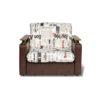 Кресло-кровать Кардинал-5 1