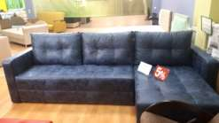 Угловой диван прострочка 3000