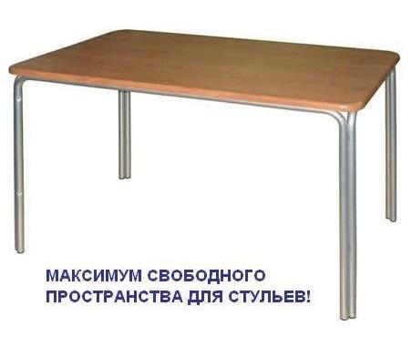 Стол М131-075 (мдф) 1