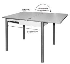 Стол раскладной М142.82 2