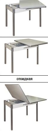 Стол раскладной М142.83 с ящиком 3