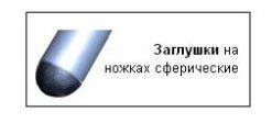 Стол раскладной М144 (мдф) 2