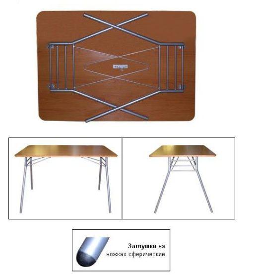 Стол раскладной М144-02 (мдф) 2