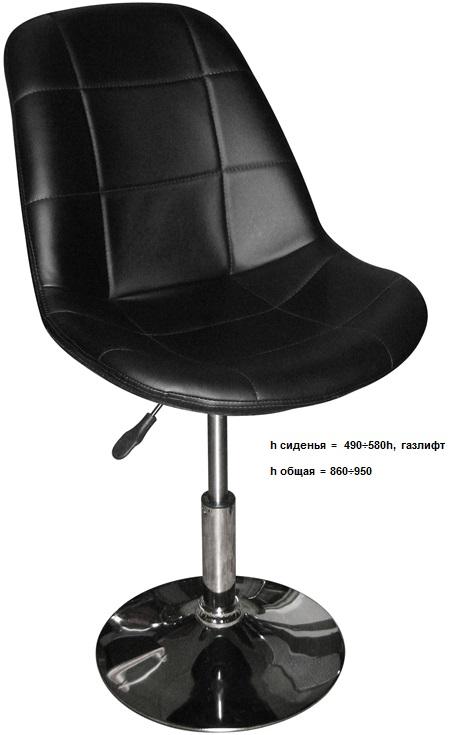 Кресло ЕТ-9071 1