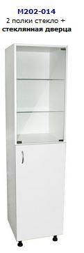 Шкаф М202-014 1