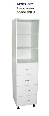 Шкаф М202-021 1