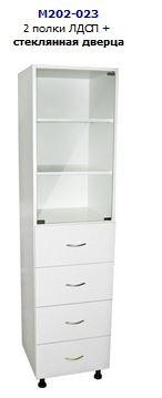 Шкаф М202-023 1