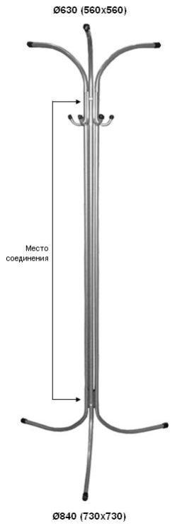 Вешалка M162-02 1