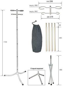 Стойка М192-02 2