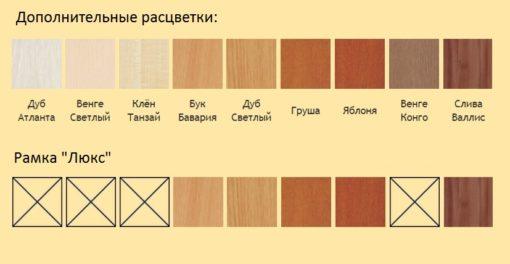 """Шкаф-купе """"Комфорт"""" 6"""