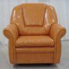 Кресло для отдыха «Фаворит» — фото1