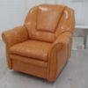 Кресло для отдыха «Фаворит» — фото4