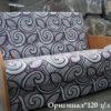 Диван-кровать «Оригинал» 120 см — фото1