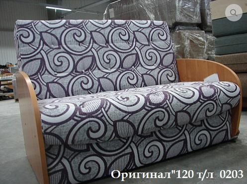"""Диван-кровать """"Оригинал"""" 120 см 1"""