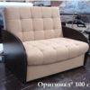 Диван-кровать «Оригинал» 100 см — фото1