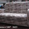 Диван-кровать «Оригинал» 100см (мягкие подлокотники — фото8