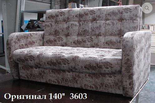 """Диван-кровать """"Оригинал"""" 100см (мягкие подлокотники 8"""