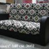 Диван-кровать «Оригинал» 100см (мягкие подлокотники — фото7