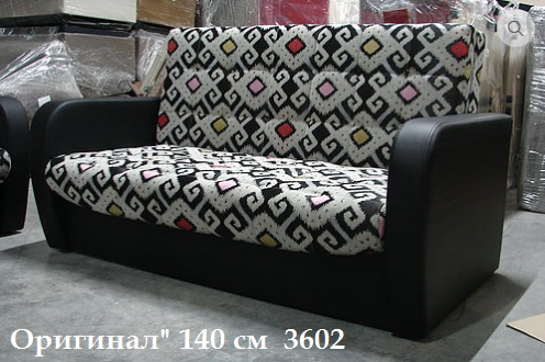"""Диван-кровать  """"Оригинал"""" 100см (мягкие подлокотники 7"""