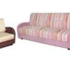 Комплект Стандарт книжка»диван + кресло 60см 1