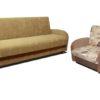 Комплект Стандарт книжка»диван + кресло 70см 1