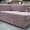 Малый диван «Компакт плюс» 7