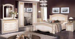 Спальня Карина-3 (бежевый) 1