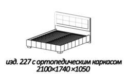 Кровать с ортопедическим основанием изд. 227 серии МК 44 (коричневый) 2