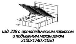 Кровать с подъемным механизмом изд. 228 серии МК 44 (коричневый) 2