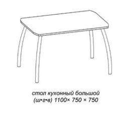 Стол кухонный большой вариант №6 2