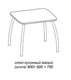 Стол кухонный малый вариант №6 2