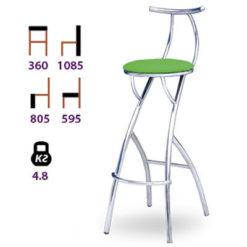 Барный стул Кальяри-бар 1