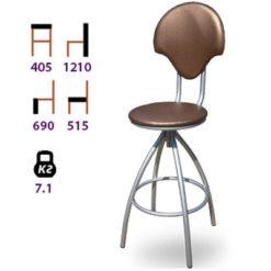 Барный стул Ракета 2