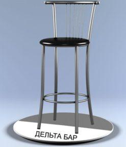 Барный стул Дельта-бар 1