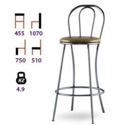 Барный стул Венский-бар 2