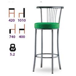 Барный стул Турин-бар 1