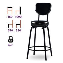 Барный стул Комфорт 2