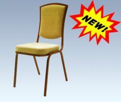 Банкетный стул Равенна 1