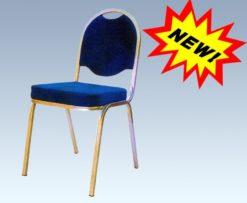 Банкетный стул Логос 1