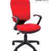 Кресло Chairman 340 1