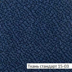 Кресло Chairman 350 3