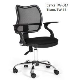 Кресло Chairman 450 хром 1
