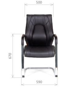 Кресло Chairman fugav 3