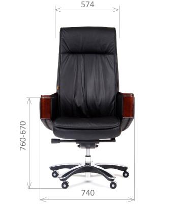 Кресло Chairman 790 2