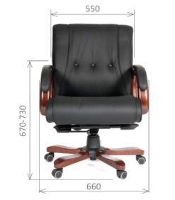 Кресло Chairman 653 M 2