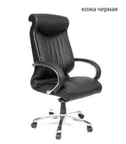 Кресло Chairman 420 2