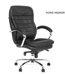 Кресло Chairman 795 3
