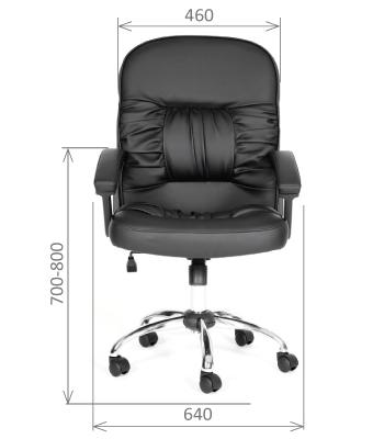 Кресло Chairman 418M 4