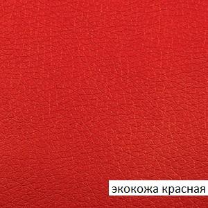 Кресло Chairman 750М 6